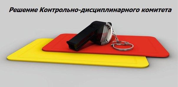 Чемпионат ЛНР